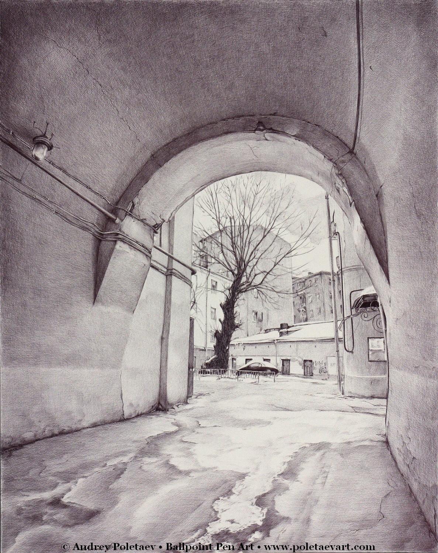 Arbatskaya Back Alley - Ballpoint Pen - Andrey Poletaev Art