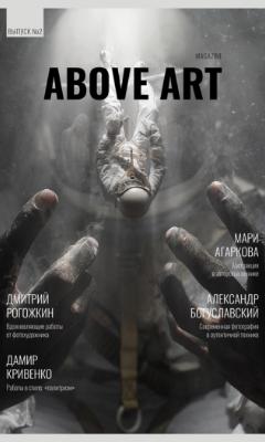 aboveart magazine 2