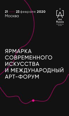 Art Russia